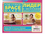 вакумные, вакуумные пакеты, для вещей, полезный вакуум, компрессионные пакеты, для пылесоса