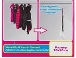 пакет вакуумный, на вешалке, с крючком, для пылесоса, сезонное хранение, верохней одежды, купить