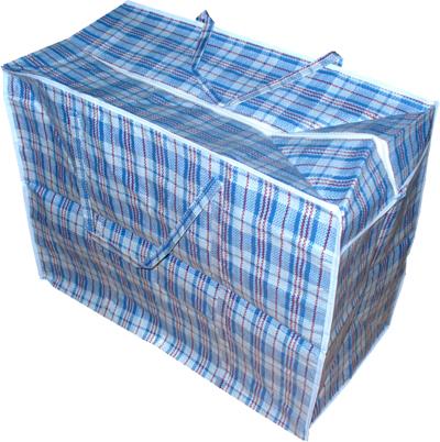 Дорожные сумки клетчатые чемоданы оптовая продажа со склад в москве